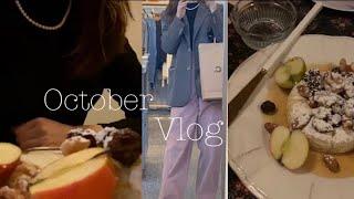 Vlog. 10월 일상브이로그, 그로브 하울, A.P.…
