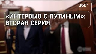 Оливер Стоун обнаружил в кабинете Путина свою книгу