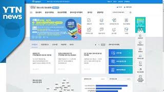 [서울] 서울시, 재개발·재건축사업 종합정보포털 개통 …