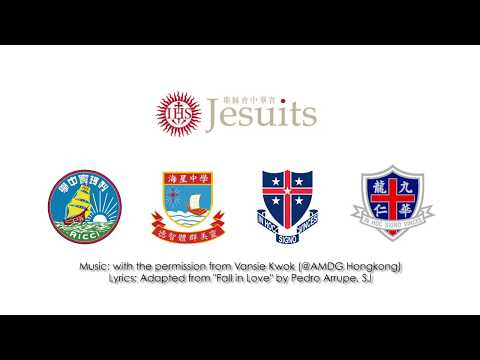 MANNEQUIN CHALLENGE - Four Jesuit Schools in ACTION (@ChineseProvince)