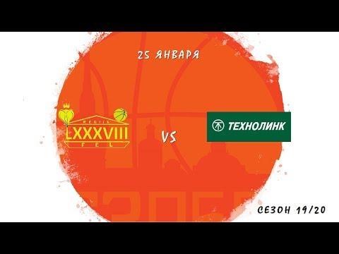REGIIS FEL — ТЕХНОЛИНК (25.01.2020)
