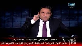 المصرى أفندى  مع محمد على خير الحلقة الكاملة السبت 9 ديسمبر