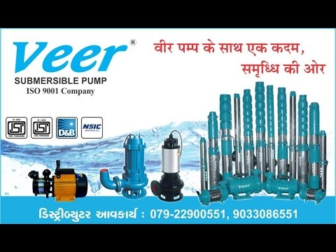 Submersible Water Pump Manufacturers In Ahmedabad | Veer Pump
