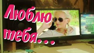 Смотреть клип Вячеслав Мясников - Я Люблю Тебя Просто Так