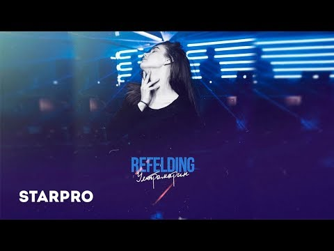 RefelDing - Ультрамарин - Клип смотреть онлайн с ютуб youtube, скачать