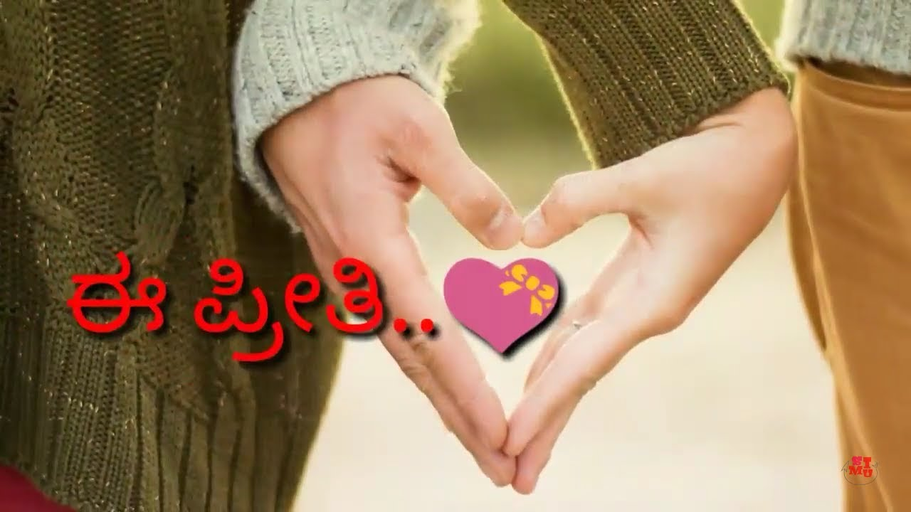 Download Onde ondu sari ninna Kannada best feeling song whatsapp status
