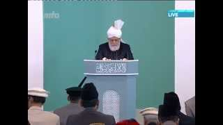 Urdu Khutba Juma | Friday Sermon July 10, 2015 - Islam Ahmadiyya