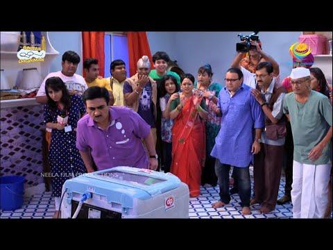 Download Hilti Hui Washing Machine Ka Raaz | Taarak Mehta Ka Ooltah Chashmah | TMKOC Comedy | तारक मेहता