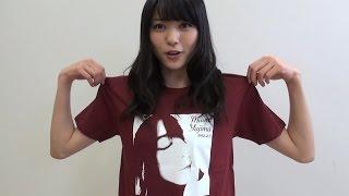 2月7日に23歳の誕生日を迎える矢島舞美が 今年のバースデーTシャツを紹介!! 2015年1月24日より Hello! Project 2015 WINTER 会場、 2015年2月6日と8日矢島 ...
