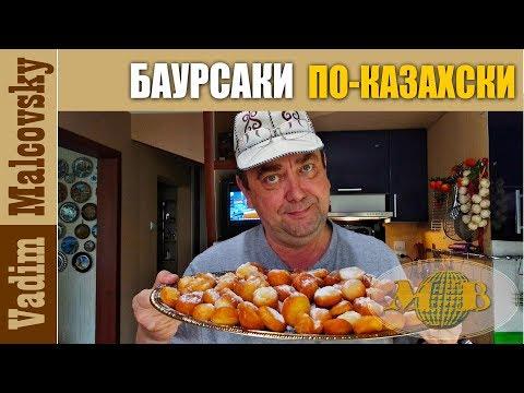 Бисквит, рецепты с фото на : 1451 рецепт