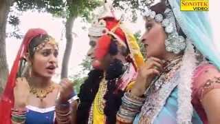 Krishna Bhajan - Rasiya Mene Bulayo | Tere Bhoresea Meri Gadi | Ramdhan Gujjar, Neelam Yadav