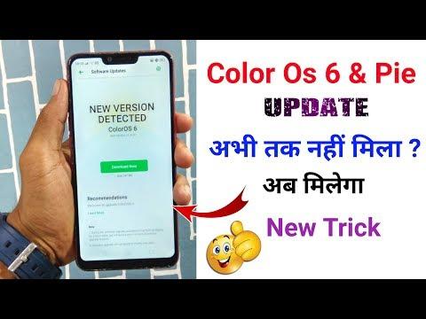 Download Realme Coloros 6 अद यतन नई स व ध और अध क स