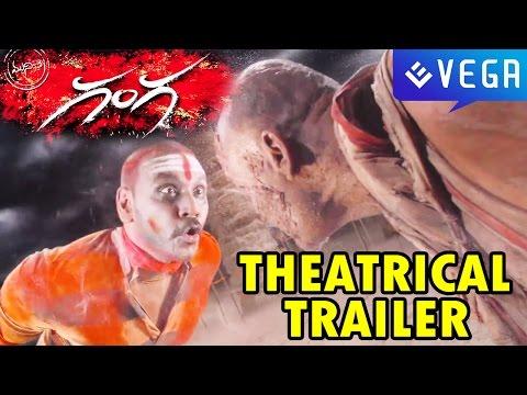 Ganga (Muni 3 - Kanchana 2) Movie : Theatrical Trailer : Raghava Lawrence, Taapsee