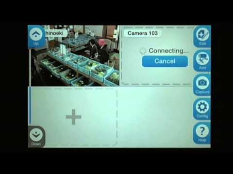 viewer-for-d-link-ip-cameras