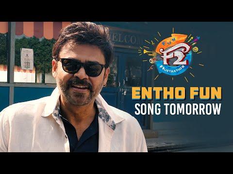 Victory Venkatesh Byte - Entho Fun Song Releasing Tomorrow - A Rockstar DSP Musical   Anil Ravipudi