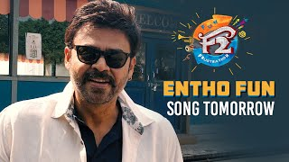 Victory Venkatesh Byte - Entho Fun Song Releasing Tomorrow - A Rockstar DSP Musical | Anil Ravipudi
