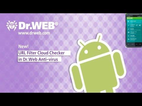 скачать бесплатно dr.web