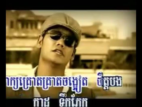 Phnom Penh Battambang Preap Sovath  old song