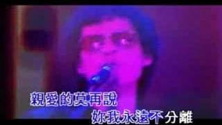 戀曲1980