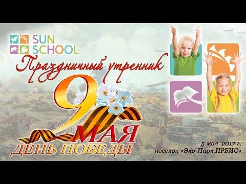 Спортклуб Fitness One Красногорск - Ваш фитнес-клуб в