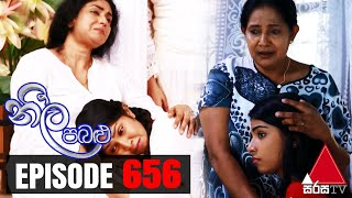 Neela Pabalu - Episode 656 | 06th January 2021 | Sirasa TV Thumbnail