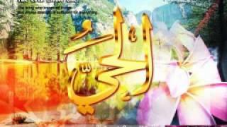 Sami Yusuf - 99 Names of Allah (Sifatlari)