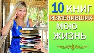 видео КНИГИ ПО ПСИХОЛОГИИ КОТОРЫЕ СТОИТ ПРОЧИТАТЬ КАЖДОМУ, 10 лучших книг, обязательных к прочтению