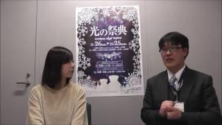 中村さんの紹介文 今回私が取材をさせて頂きましたのは、 足立区観光交...