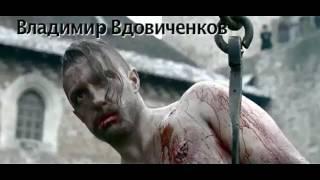Тарас Бульба 2009 трейлер на русском