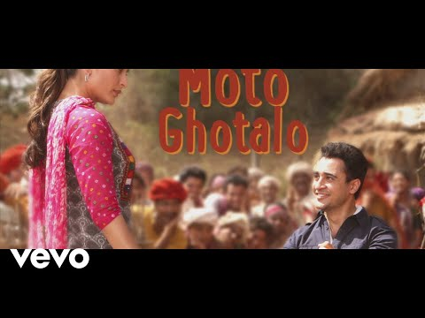 MOTO GHOTALO song lyrics