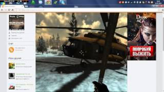 обучение как летать на вертолёте и правильно садится Survival/выживание