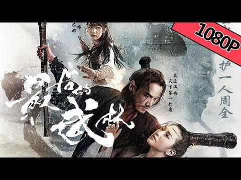 【武侠喜剧】《最后的武林 The Last Wulin Iron Ore》——江湖第一刺客养成史|Full Movie| 子望/余斯昌/王子清