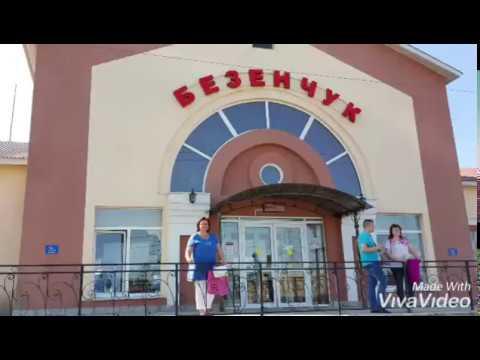 Самарская область/ Безенчук/ Октябрьск Правая Волга 2018