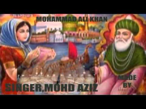 YA GHOUS MOHIUDDIN ABDUL QADIR JILANI Singer mohammad aziz   YouTube