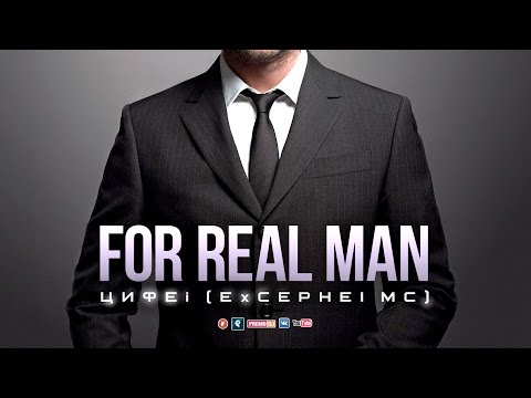 ⎈ Music for real men | Powerful & rhythm & Bass | Best Hard Music 2015