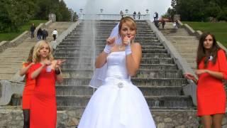 Лучший танец подружек невесты!!!