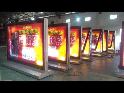 dynamic-flashing-advertising-light-box-with-scrolling-and-synchronization-function