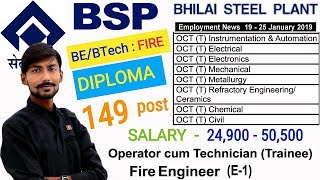 SAIL - BSP recruitment 2019 | OCT , ACT , Fire Engineer & more | 149 post – all details
