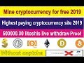 600000 litoshish mining withdraw proof2019 without investment btc ltc eth dogecoin 2019 crypto 2019