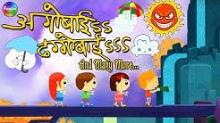 Aggobai Dhaggobai original song | Marathi Balgeet for Kids | Top 10 Marathi Rhymes for kids