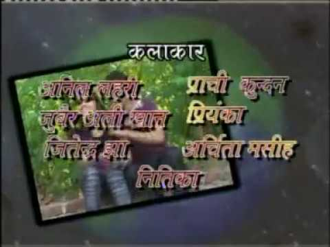 Bhojpuri album lollypop lagelu 1