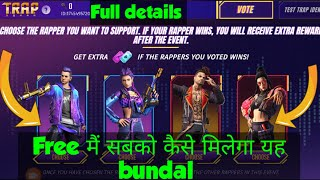Trap identity new event in  free fire full details || How to claim trap bundal || free fire