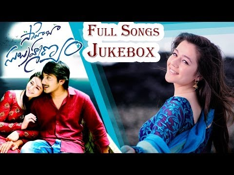 Saheba Subramanyam(సాహెబా సుబ్రహ్మణ్యం) Movie || Full Songs Jukebox || Dilip Kumar, Priyal Gor