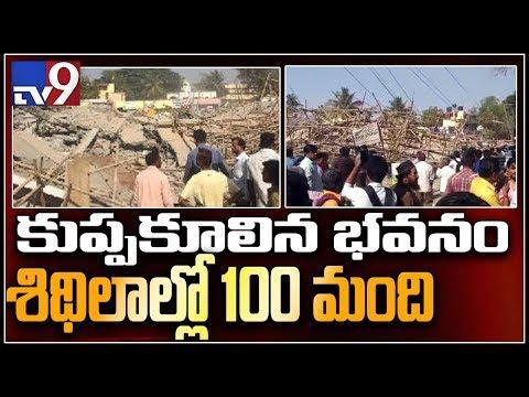 Building Collapse in Dharwad, Karnataka - TV9