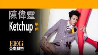 陳偉霆 William Chan《Ketchup》[Lyrics MV]