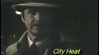 City Heat trailer (1985)