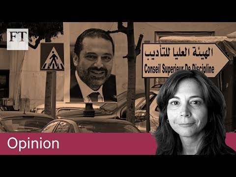 Caught in the middle: the Saudis and Lebanon