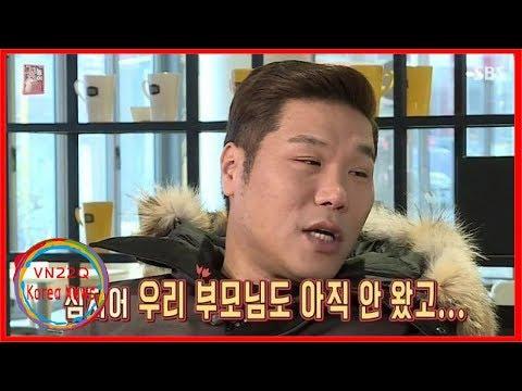 서장훈 집 공개, 6000억 건물주의 결벽증 in 꽃�