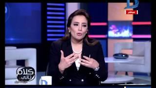 كلام تانى| رشا نبيل: تروى تفاصيل قيامها بحوار صحفى مع الراحل