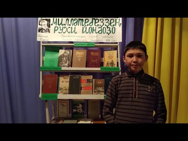 Изображение предпросмотра прочтения – ДинарИшгарин читает произведение «Сигеү сигә ҡыҙҙар» (Карим Мустай)